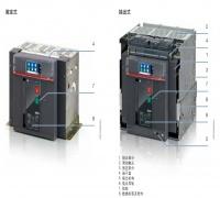 Emax 2 新型低压空气断路器